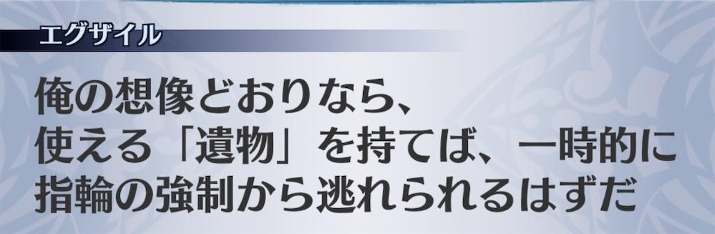 f:id:seisyuu:20200729171907j:plain
