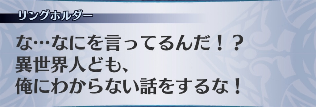 f:id:seisyuu:20200729172104j:plain