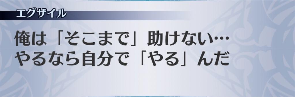 f:id:seisyuu:20200729172114j:plain