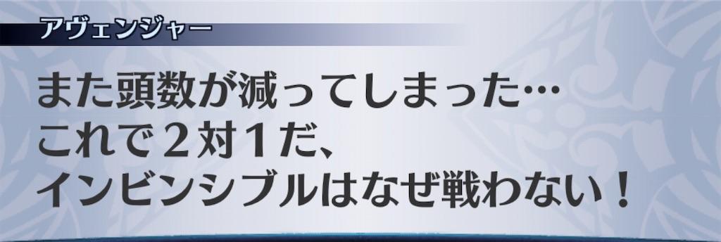 f:id:seisyuu:20200729173407j:plain