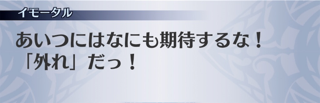 f:id:seisyuu:20200729173412j:plain
