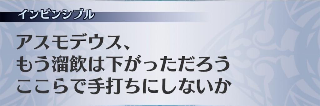 f:id:seisyuu:20200729173554j:plain
