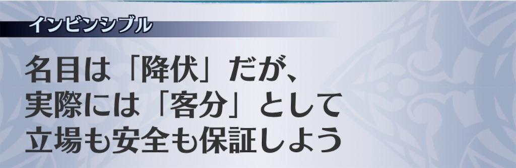 f:id:seisyuu:20200729173558j:plain