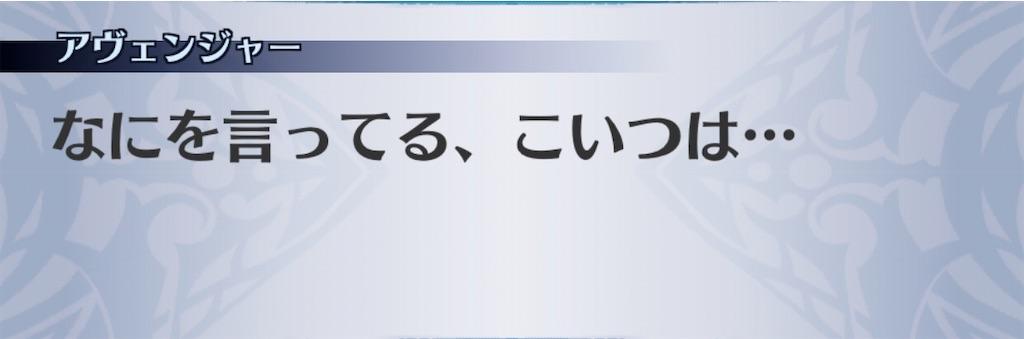f:id:seisyuu:20200729173601j:plain