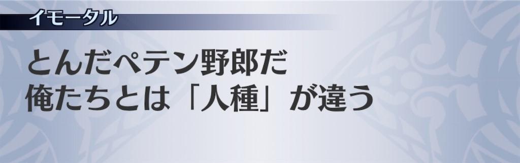 f:id:seisyuu:20200729173607j:plain