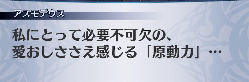 f:id:seisyuu:20200729174347j:plain