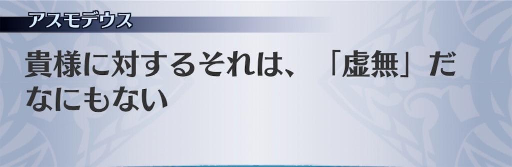 f:id:seisyuu:20200729174407j:plain