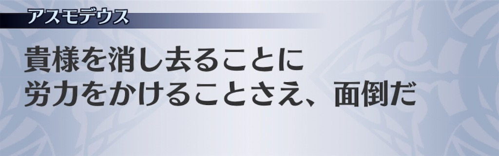 f:id:seisyuu:20200729174758j:plain