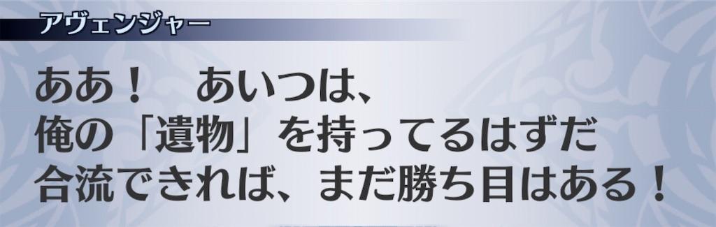 f:id:seisyuu:20200729190916j:plain
