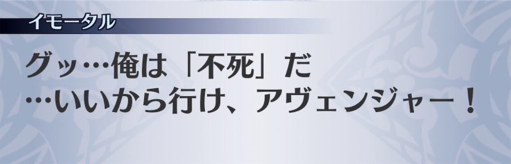 f:id:seisyuu:20200729190938j:plain