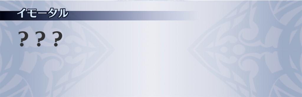 f:id:seisyuu:20200729191133j:plain
