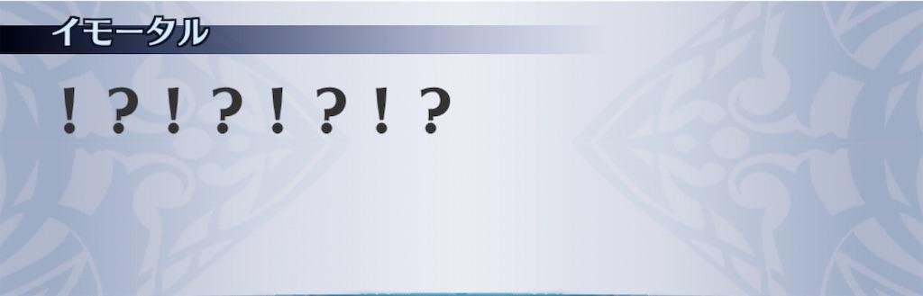 f:id:seisyuu:20200729191248j:plain