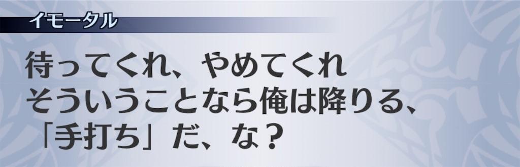 f:id:seisyuu:20200729191734j:plain