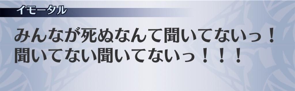 f:id:seisyuu:20200729191811j:plain