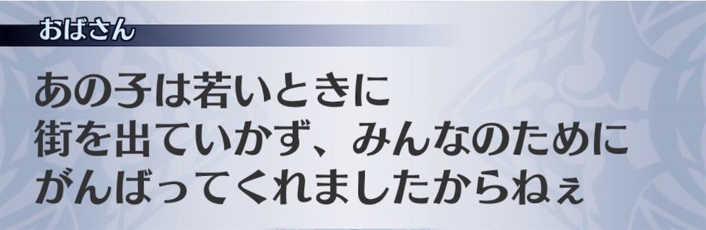 f:id:seisyuu:20200729191950j:plain