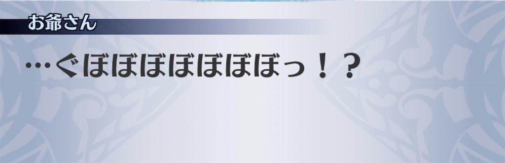 f:id:seisyuu:20200729192124j:plain