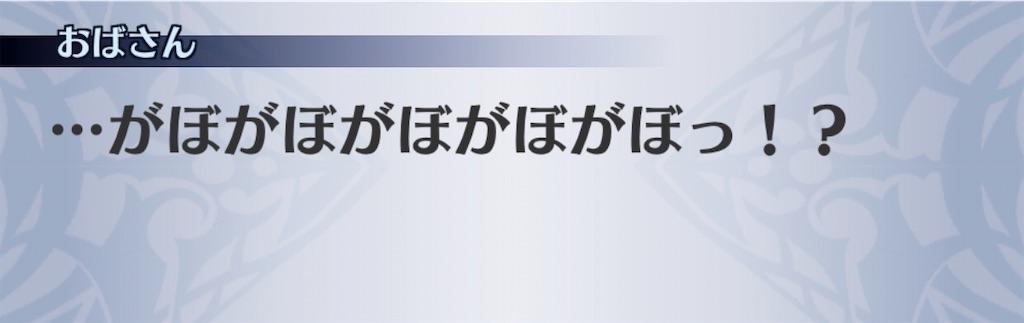 f:id:seisyuu:20200729192145j:plain