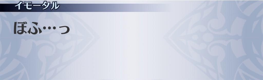 f:id:seisyuu:20200729193001j:plain