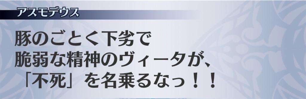 f:id:seisyuu:20200729193137j:plain