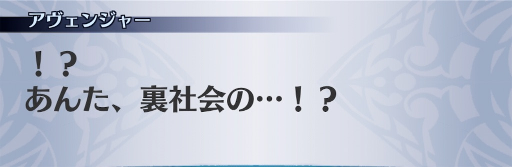 f:id:seisyuu:20200729193248j:plain