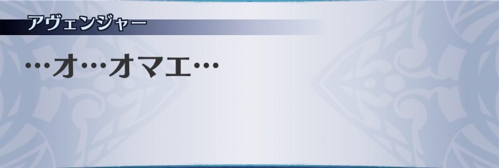 f:id:seisyuu:20200729193536j:plain