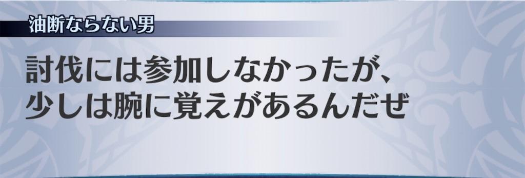 f:id:seisyuu:20200729193548j:plain