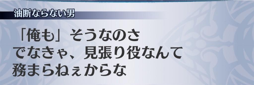 f:id:seisyuu:20200729193721j:plain