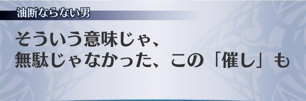 f:id:seisyuu:20200729193735j:plain