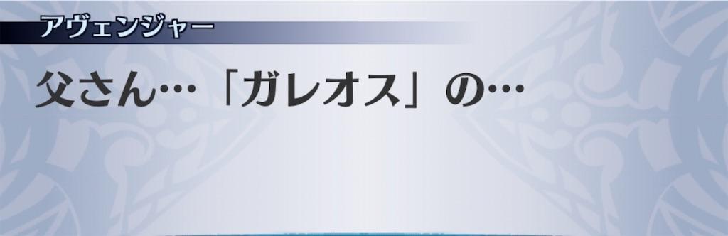 f:id:seisyuu:20200729194026j:plain