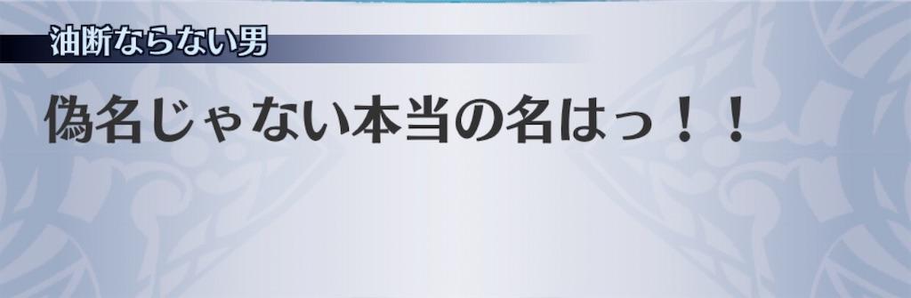 f:id:seisyuu:20200729194251j:plain
