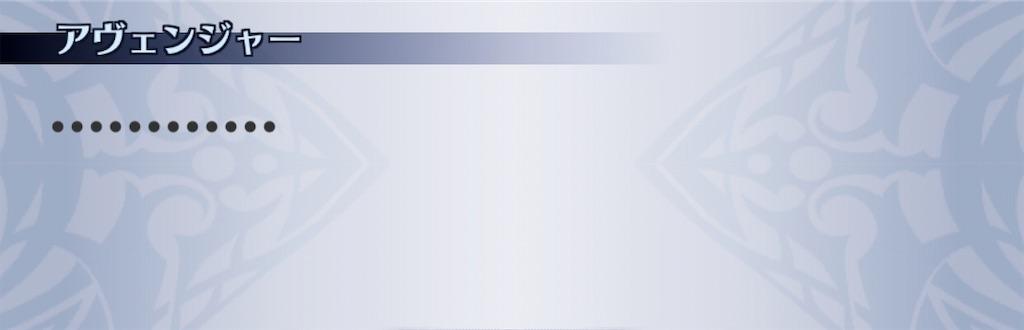 f:id:seisyuu:20200729194300j:plain