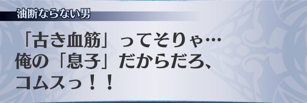 f:id:seisyuu:20200729194309j:plain