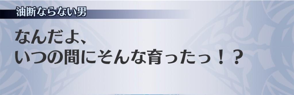 f:id:seisyuu:20200729194313j:plain