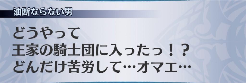 f:id:seisyuu:20200729194318j:plain