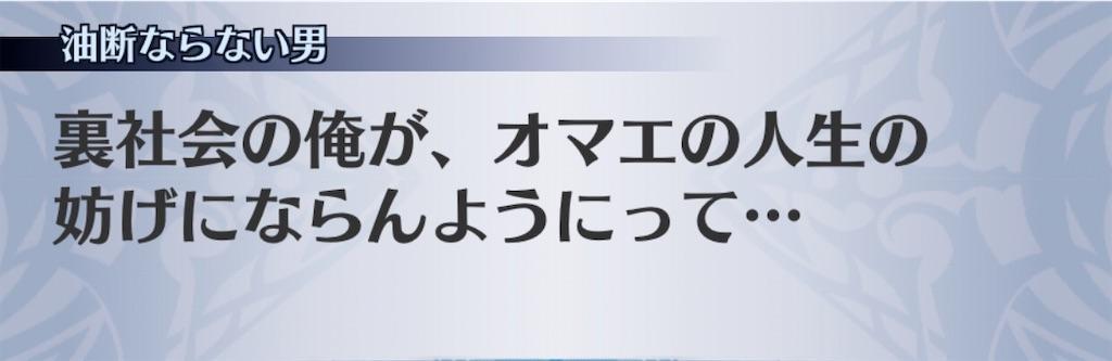 f:id:seisyuu:20200729194435j:plain