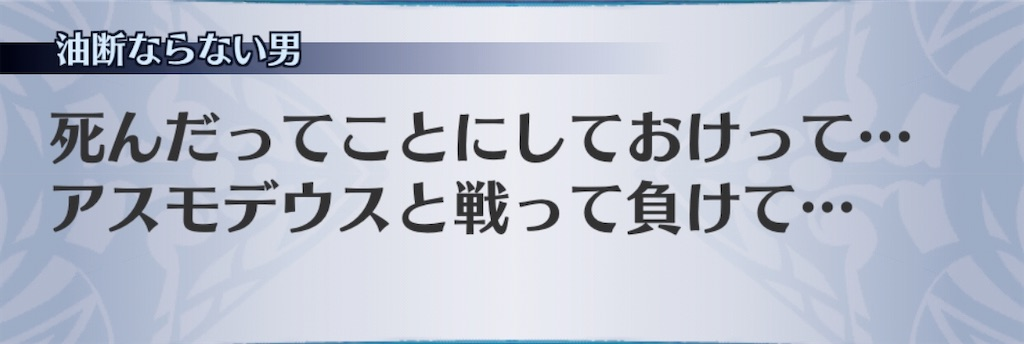 f:id:seisyuu:20200729194439j:plain