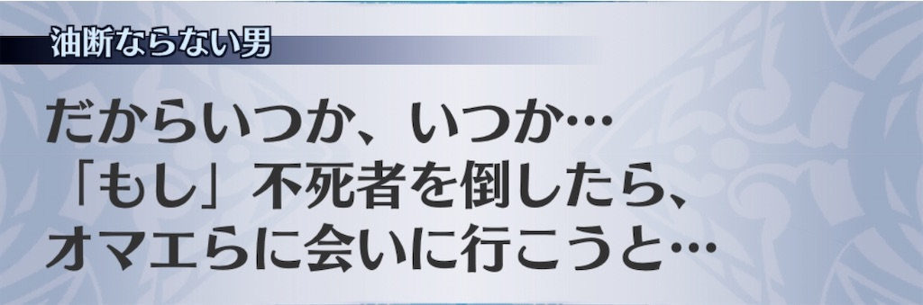 f:id:seisyuu:20200729194445j:plain