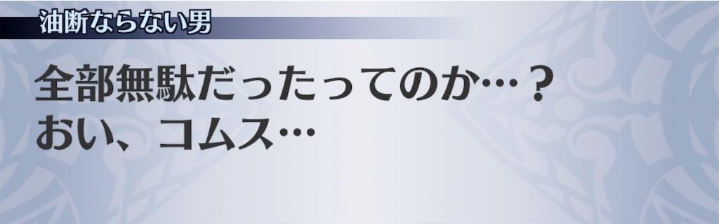 f:id:seisyuu:20200729194559j:plain