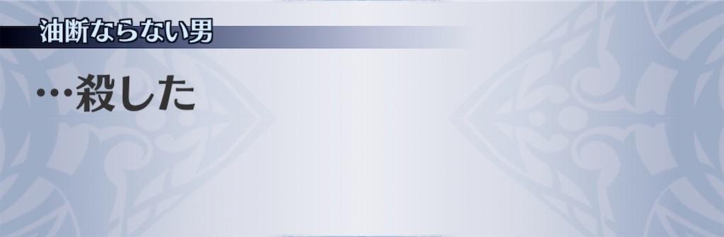 f:id:seisyuu:20200729194621j:plain