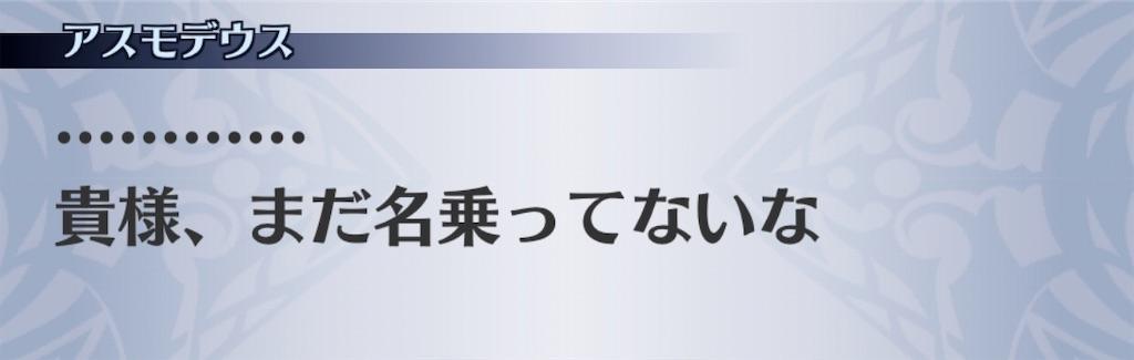 f:id:seisyuu:20200731063620j:plain