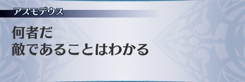 f:id:seisyuu:20200731063627j:plain