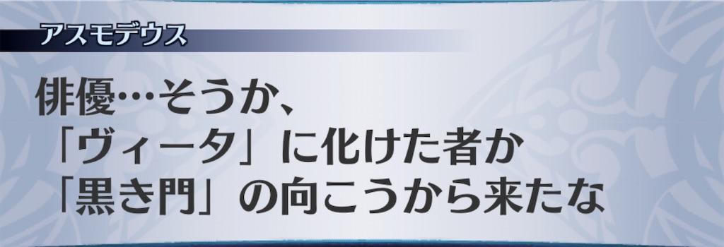 f:id:seisyuu:20200731071538j:plain