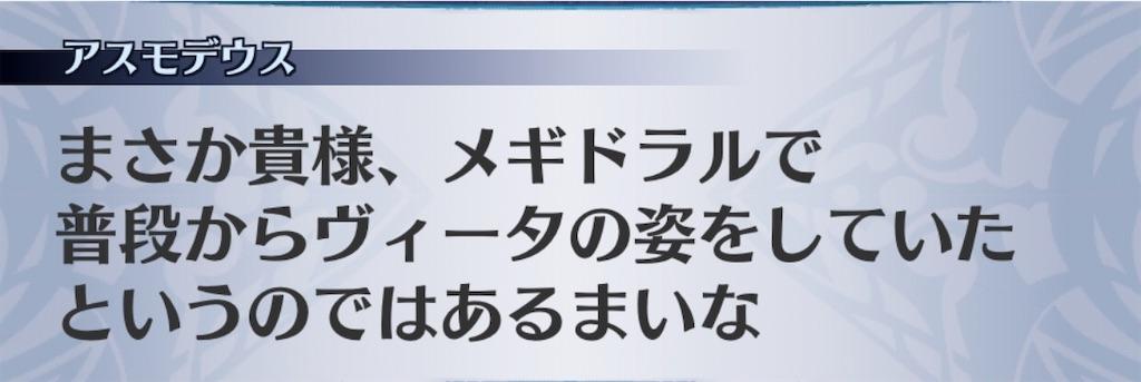 f:id:seisyuu:20200731072021j:plain