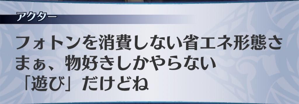 f:id:seisyuu:20200731072102j:plain