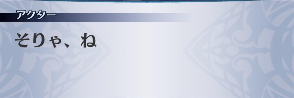 f:id:seisyuu:20200731074534j:plain