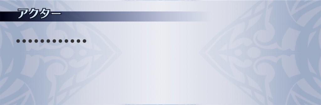 f:id:seisyuu:20200731074810j:plain