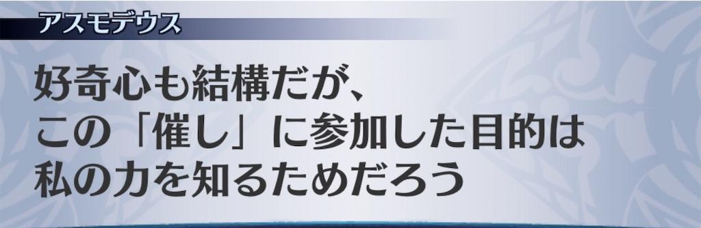 f:id:seisyuu:20200731074814j:plain