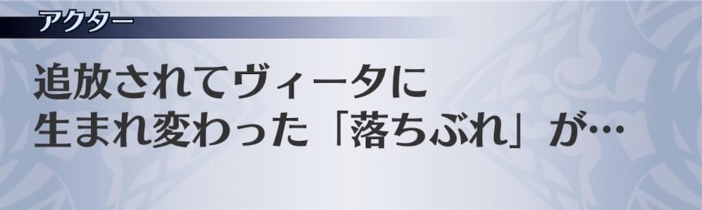 f:id:seisyuu:20200731075248j:plain