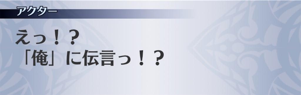 f:id:seisyuu:20200731075807j:plain