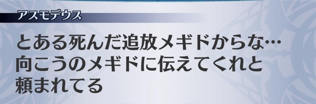 f:id:seisyuu:20200731075811j:plain